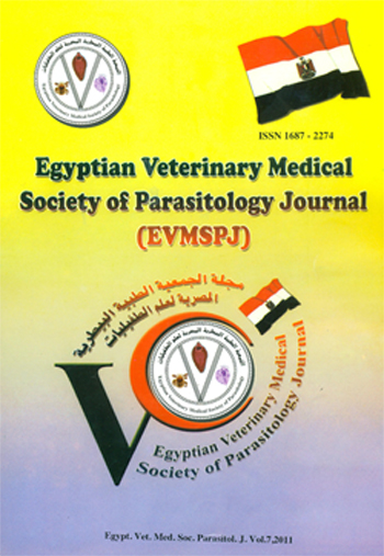 Egyptian Veterinary Medical Society of Parasitology Journal (EVMSPJ)
